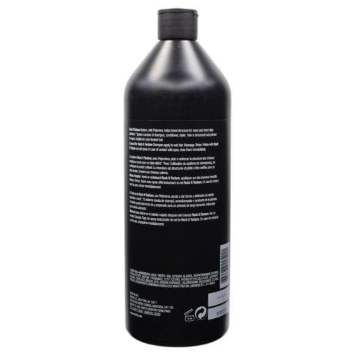 Matrix Total Results Rock it Texture Conditioner 33.8 Oz
