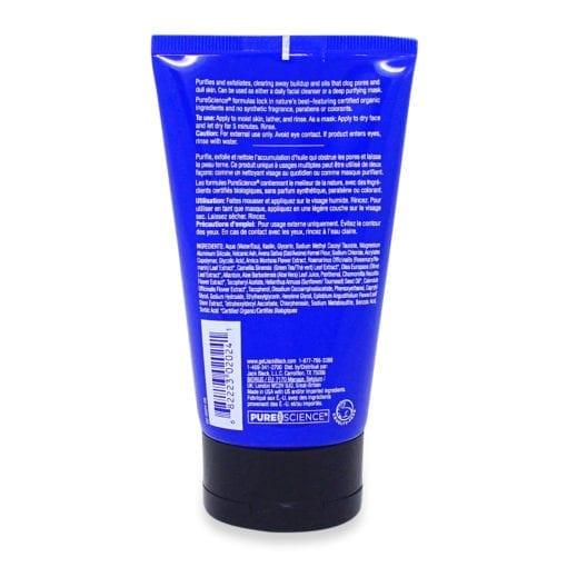 Jack Black Deep Dive Glycolic Facial Cleanser, 5 oz.