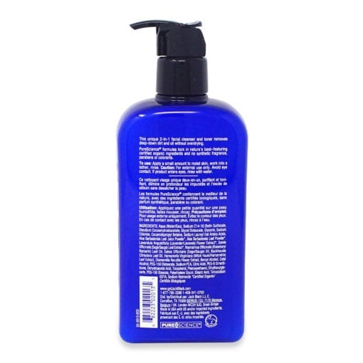 Jack Black Pure Clean Daily Facial Cleanser, 16 oz.