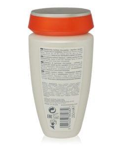 Kerastase Nutritive Bain Satin 2 Complete Nutrition Shampoo 8.5 Oz