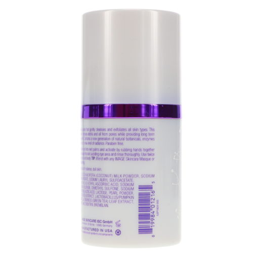 IMAGE Skincare ILUMA Intense Brightening Exfoliating Powder 1.5 oz.