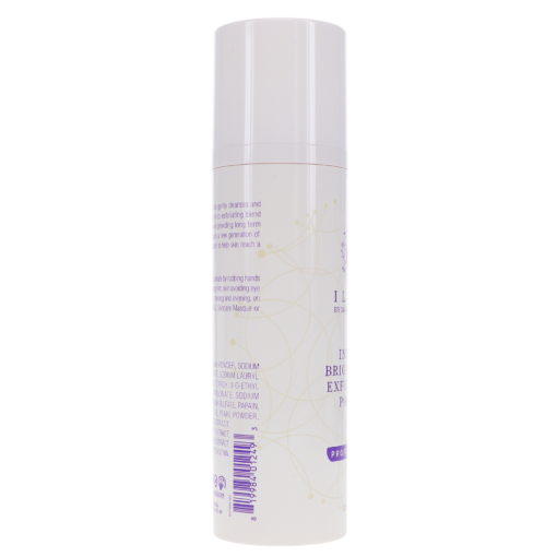 IMAGE Skincare ILUMA Intense Brightening Exfoliating Powder 3 oz