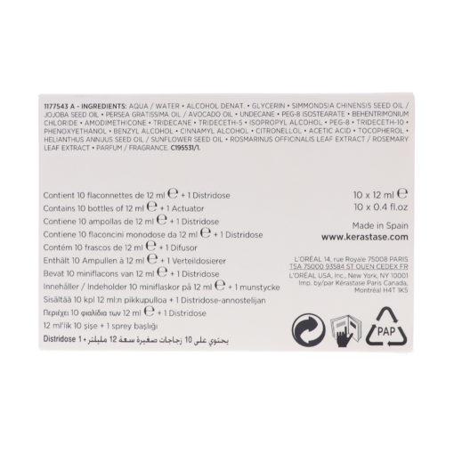 Kerastase Fusio-Dose Concentre Oleo-Fusion Treatment 10x12