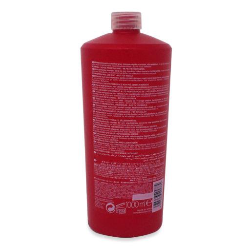 Kerastase Bain Chromatique Riche Shampoo 34 oz.