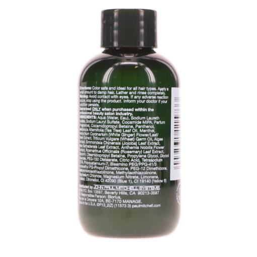 Paul Mitchell Tea Tree Shampoo 2.5 Oz