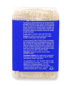 Jack Black Turbo Body Bar Scrubbing Soap, 6 oz.