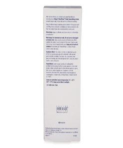 Obagi Medical Keraphine Body Smoothing Lotion 6.7 oz