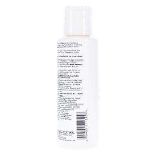 Paul Mitchell Awapuhi Shampoo 3.4 Oz