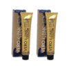 Joico Vero K-Pak Hair Color 6N Light Brown (2 Pack)