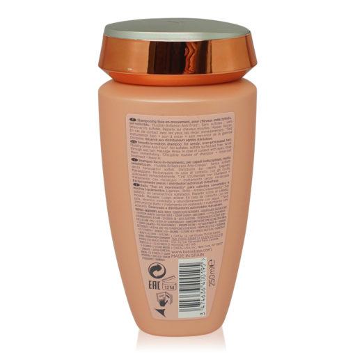 Kerastase Discipline Bain Fluidealiste No Sulfate 8.5 Oz