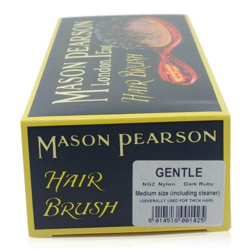 Mason Pearson Gentle All Nylon Hair Brush