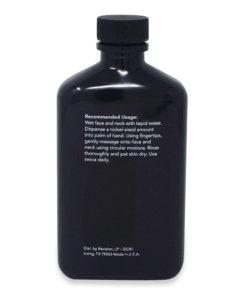 REVISON Skincare Gentle Cleansing Lotion 6.7 oz