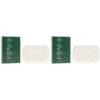 Paul Mitchell Tea Tree Body Bar 5.3 oz 2 Pack