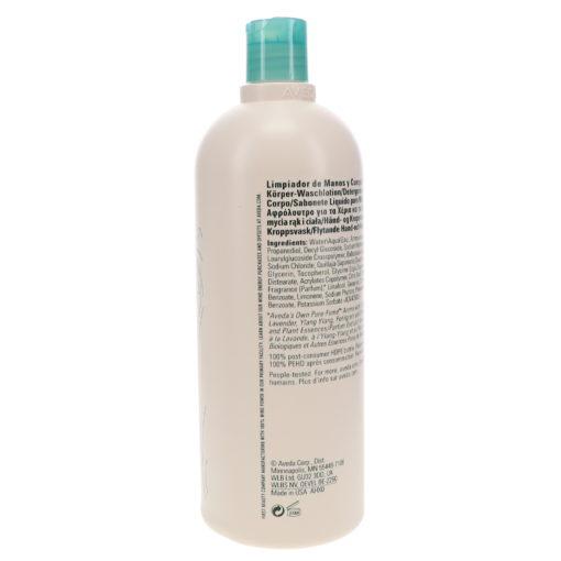 Aveda Shampure Hand/Body Wash, 33.8 oz.