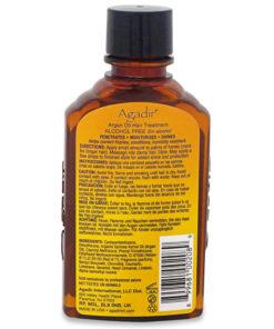 Agadir Hair Treatment 4 oz