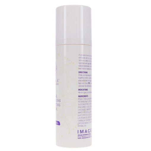 IMAGE Skincare ILUMA Intense Brightening Exfoliating Powder 3 oz